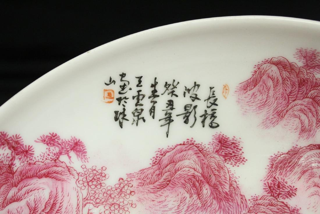 red and white porcelain plate with calligraphy - 6