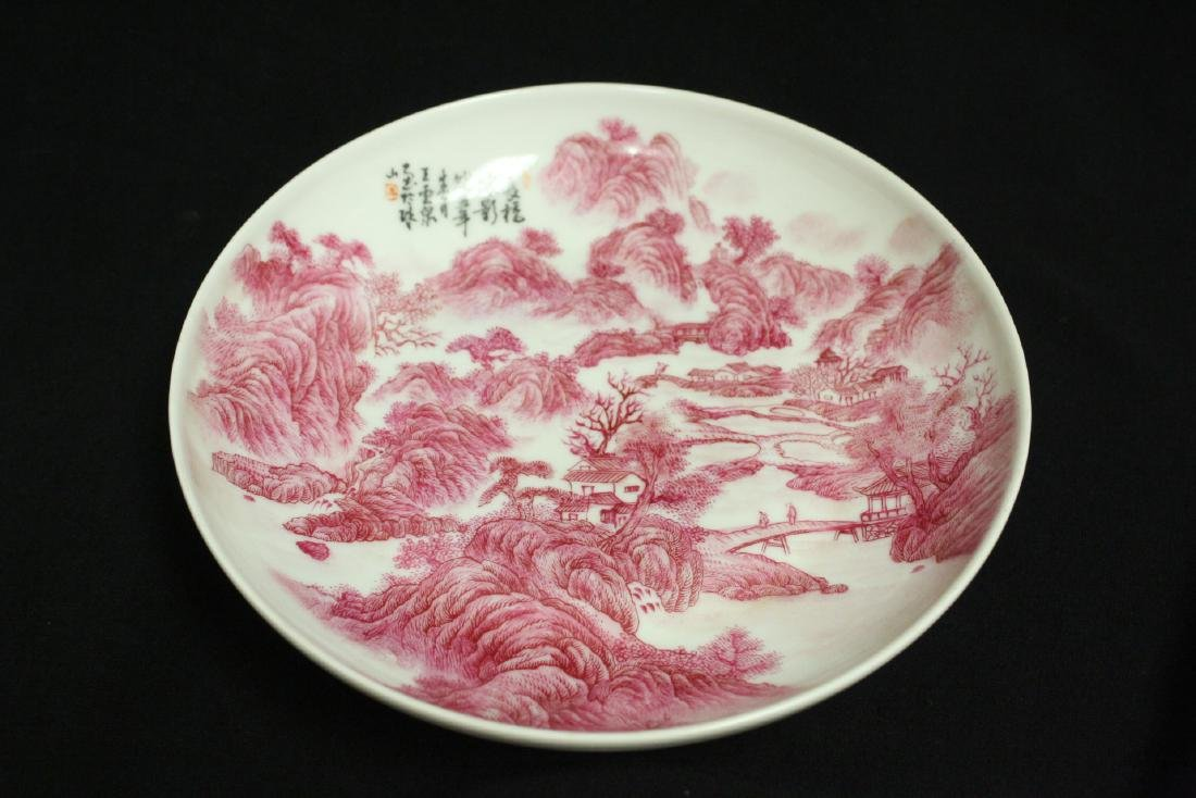 red and white porcelain plate with calligraphy - 7