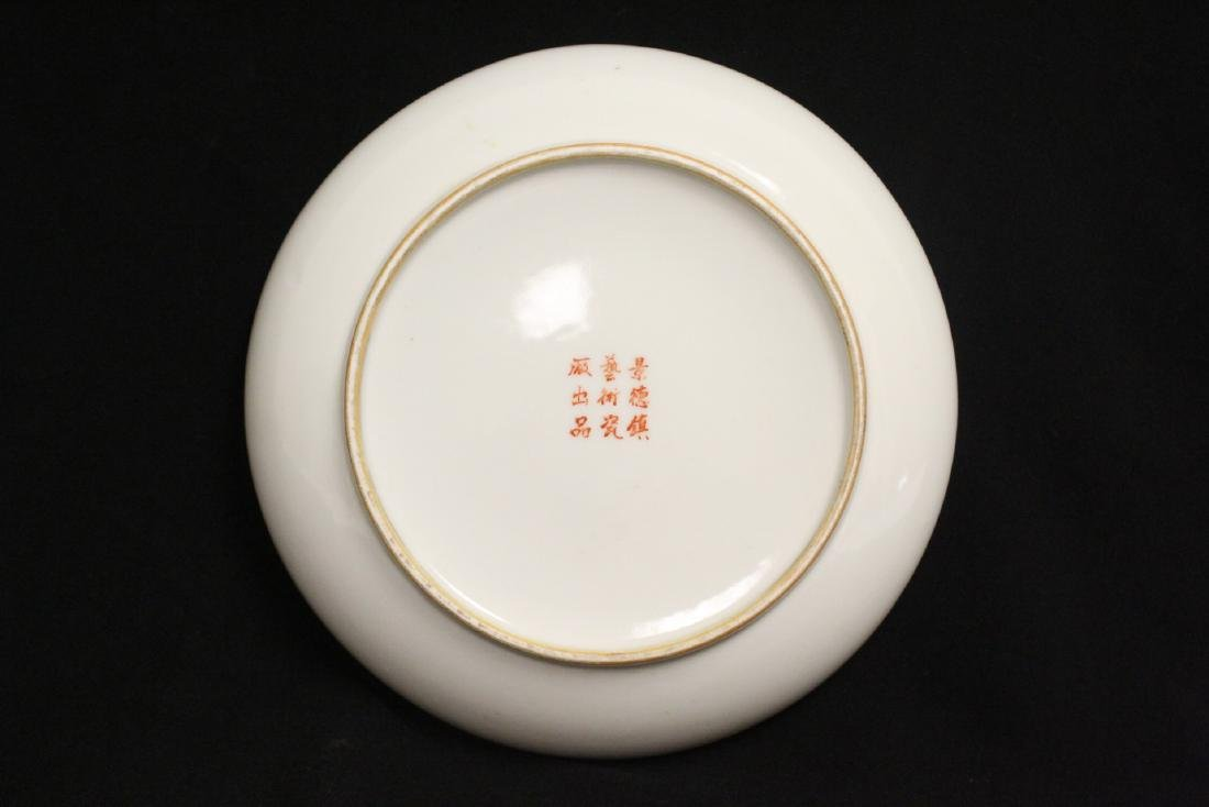 red and white porcelain plate with calligraphy - 8