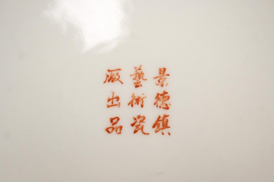 red and white porcelain plate with calligraphy - 9