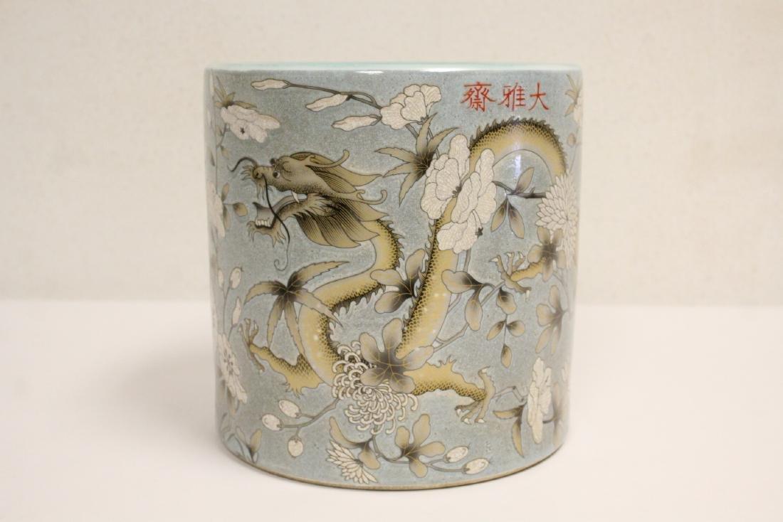 A large famille rose porcelain brush holder