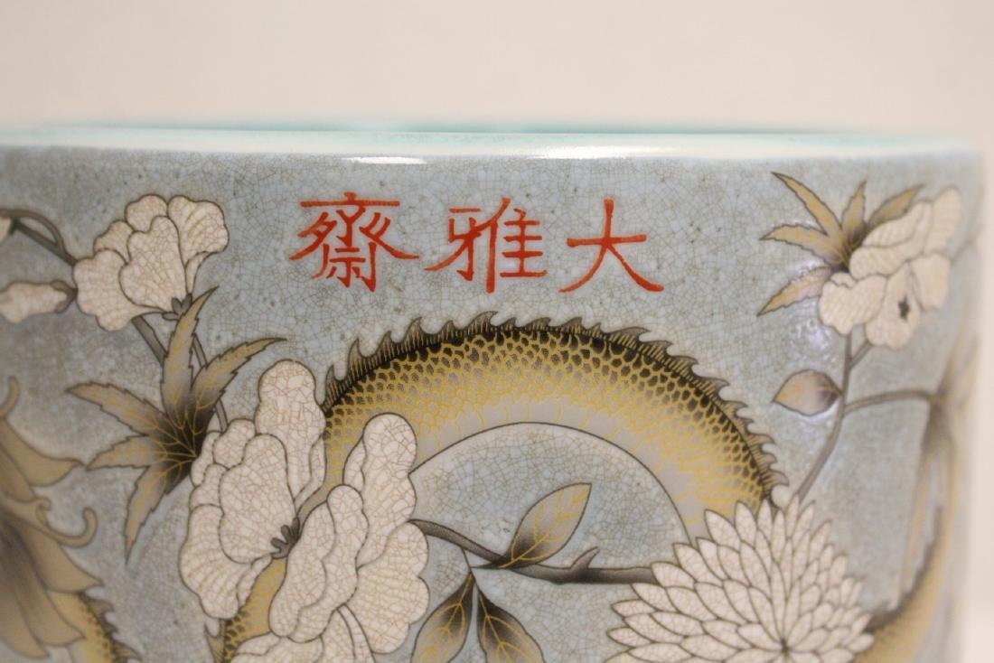 A large famille rose porcelain brush holder - 7