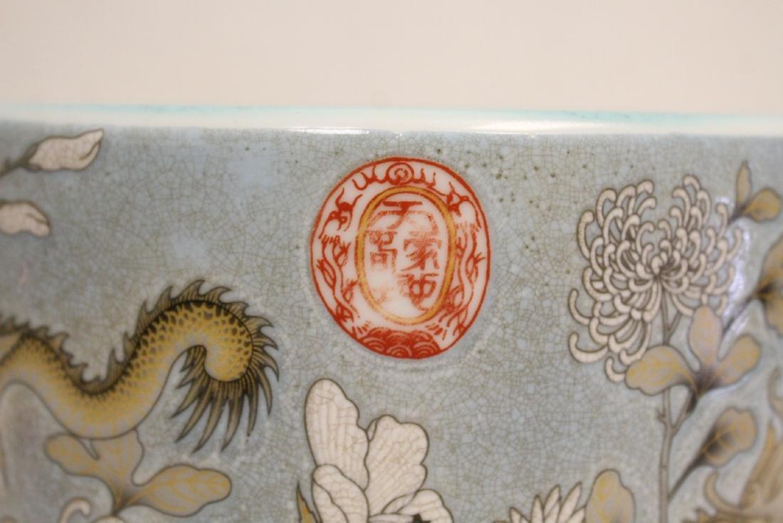 A large famille rose porcelain brush holder - 8