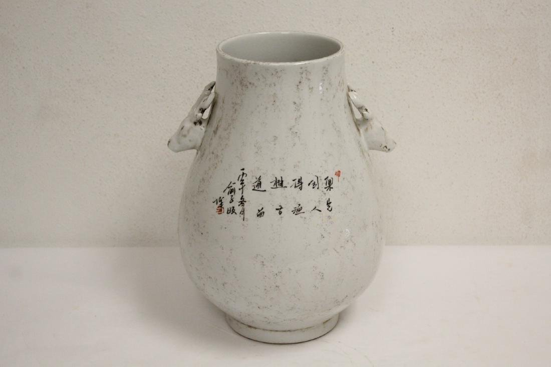 Chinese famille rose porcelain jar - 4