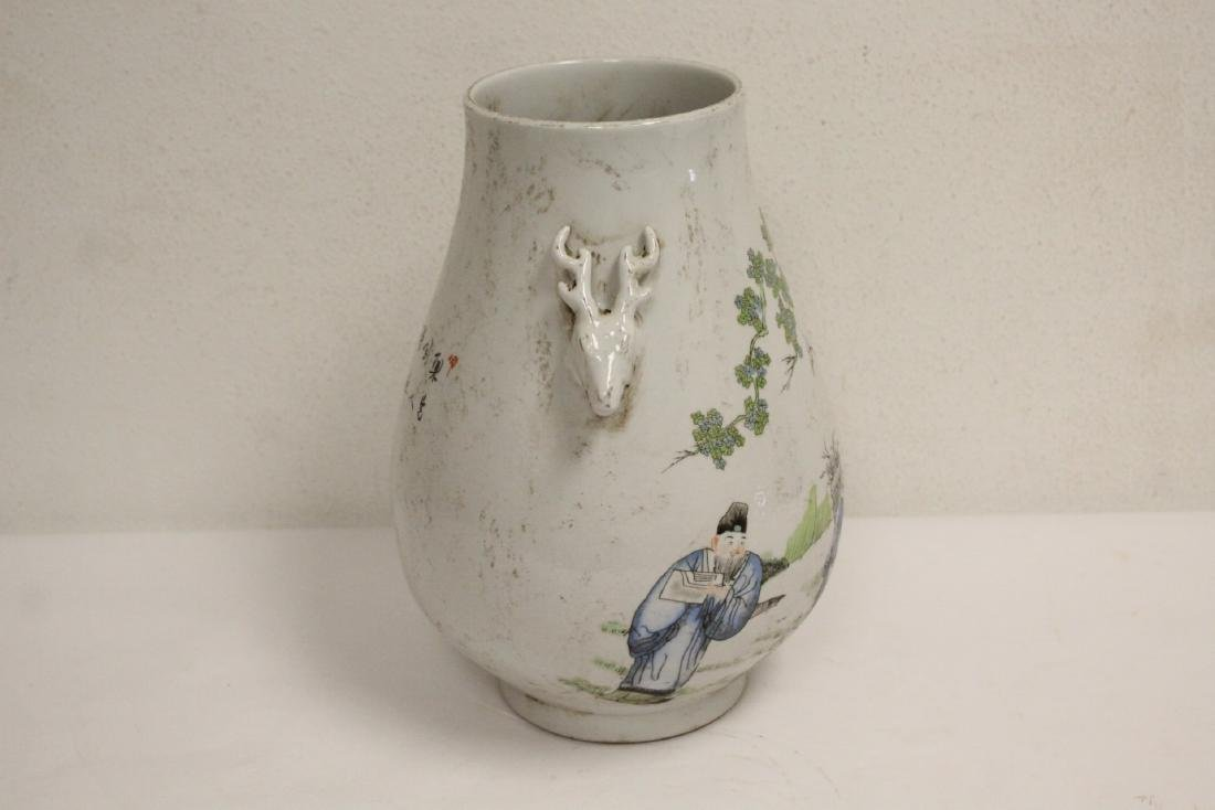 Chinese famille rose porcelain jar - 6