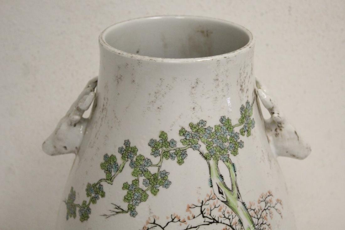 Chinese famille rose porcelain jar - 9