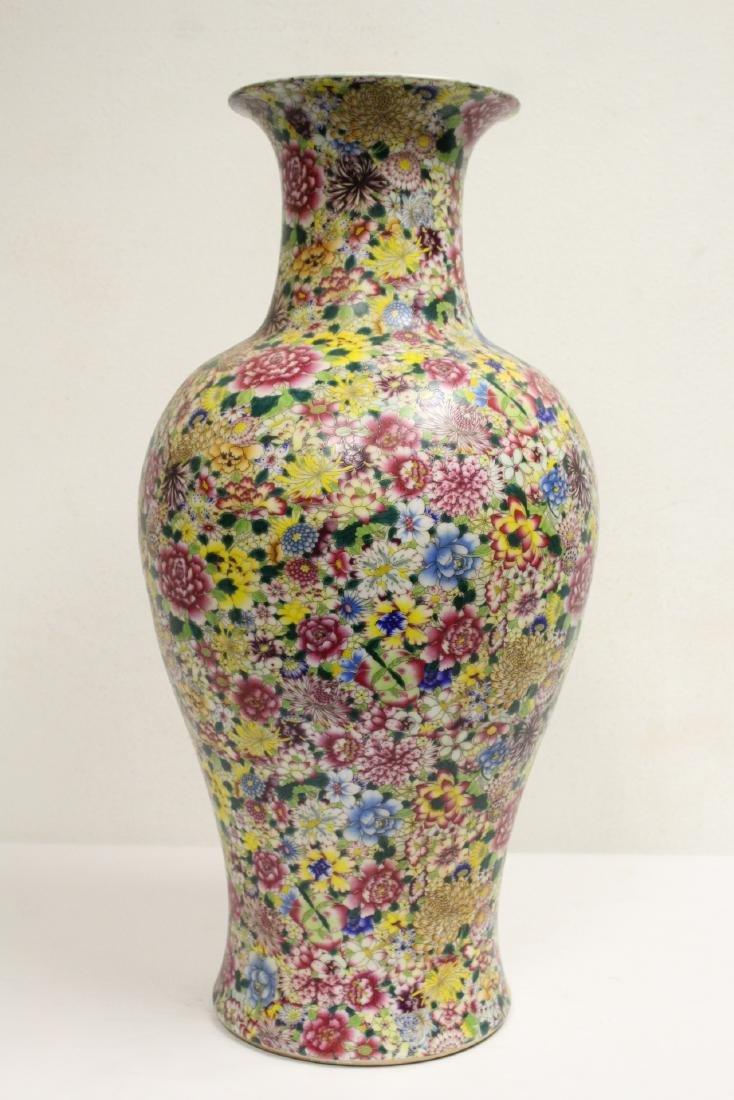 A massive Chinese famille rose porcelain vase - 2