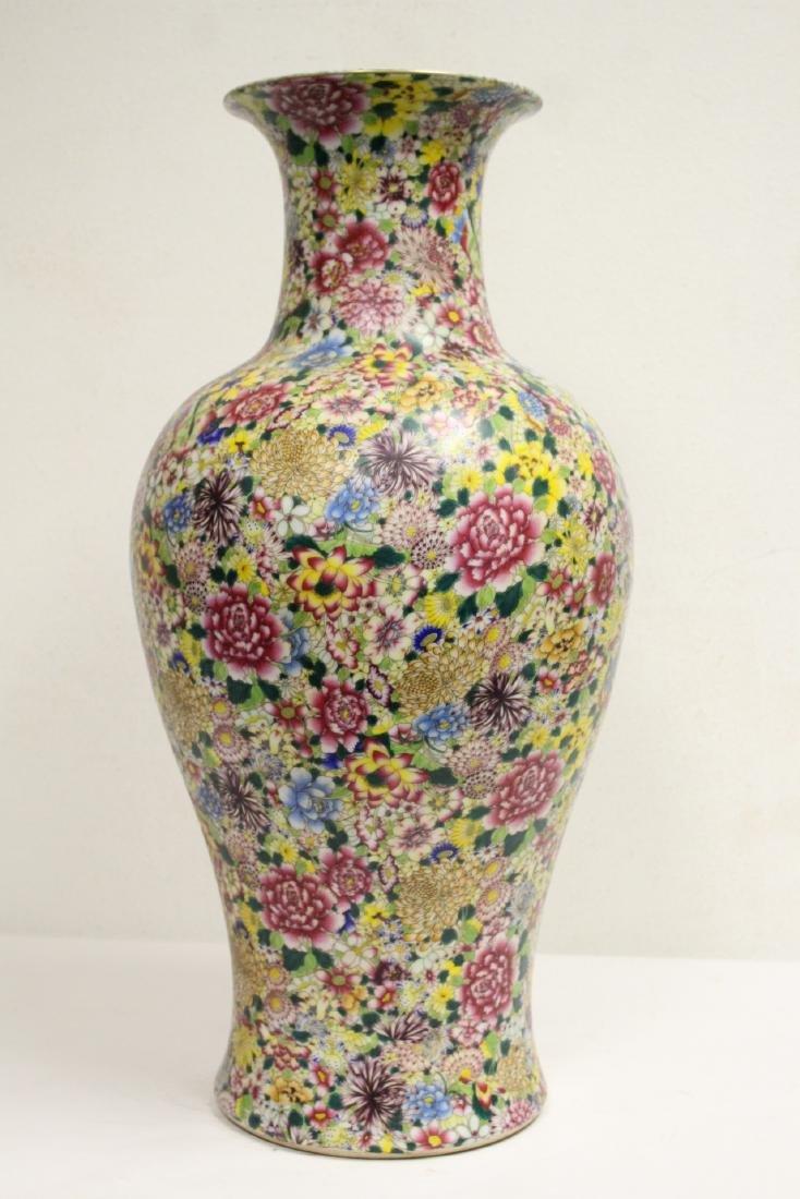 A massive Chinese famille rose porcelain vase - 3