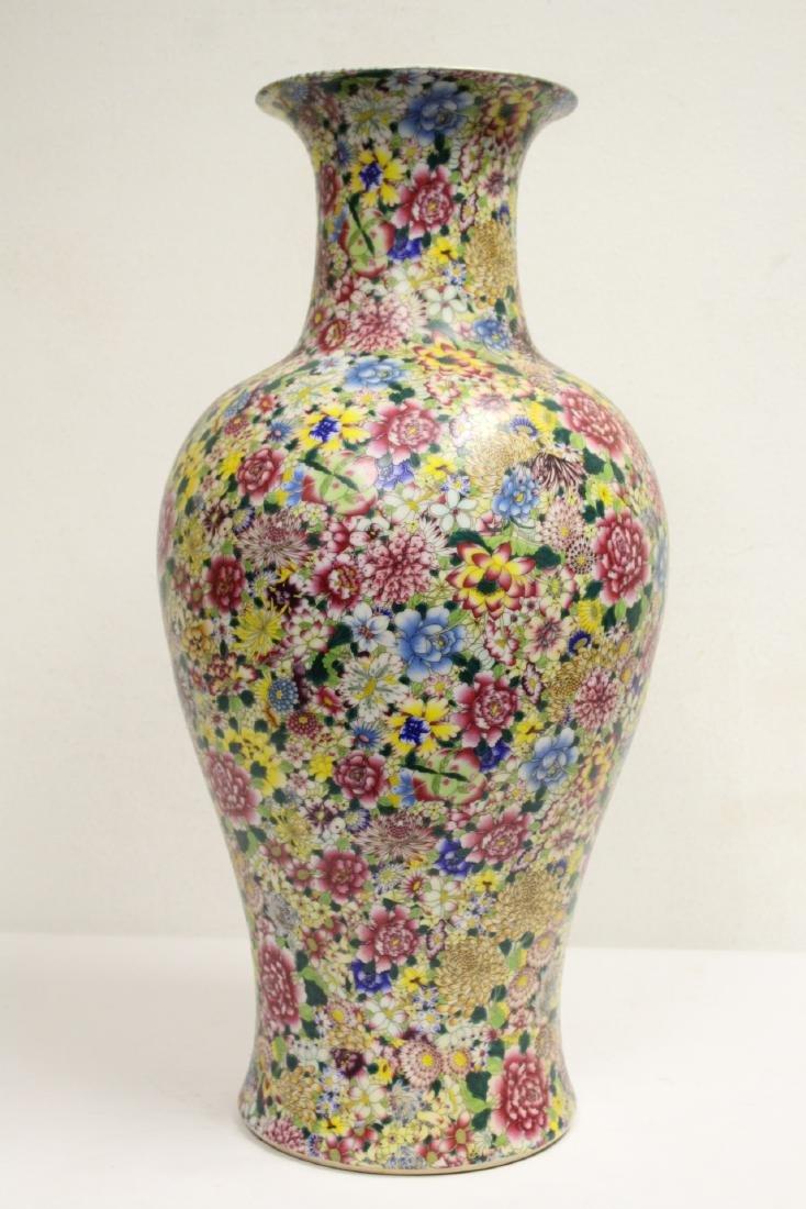 A massive Chinese famille rose porcelain vase - 4