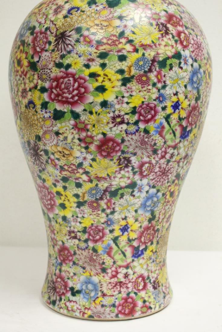A massive Chinese famille rose porcelain vase - 7