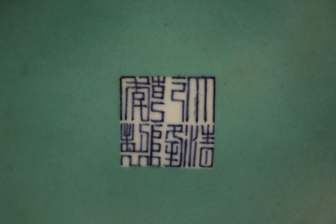 A massive Chinese famille rose porcelain vase - 9