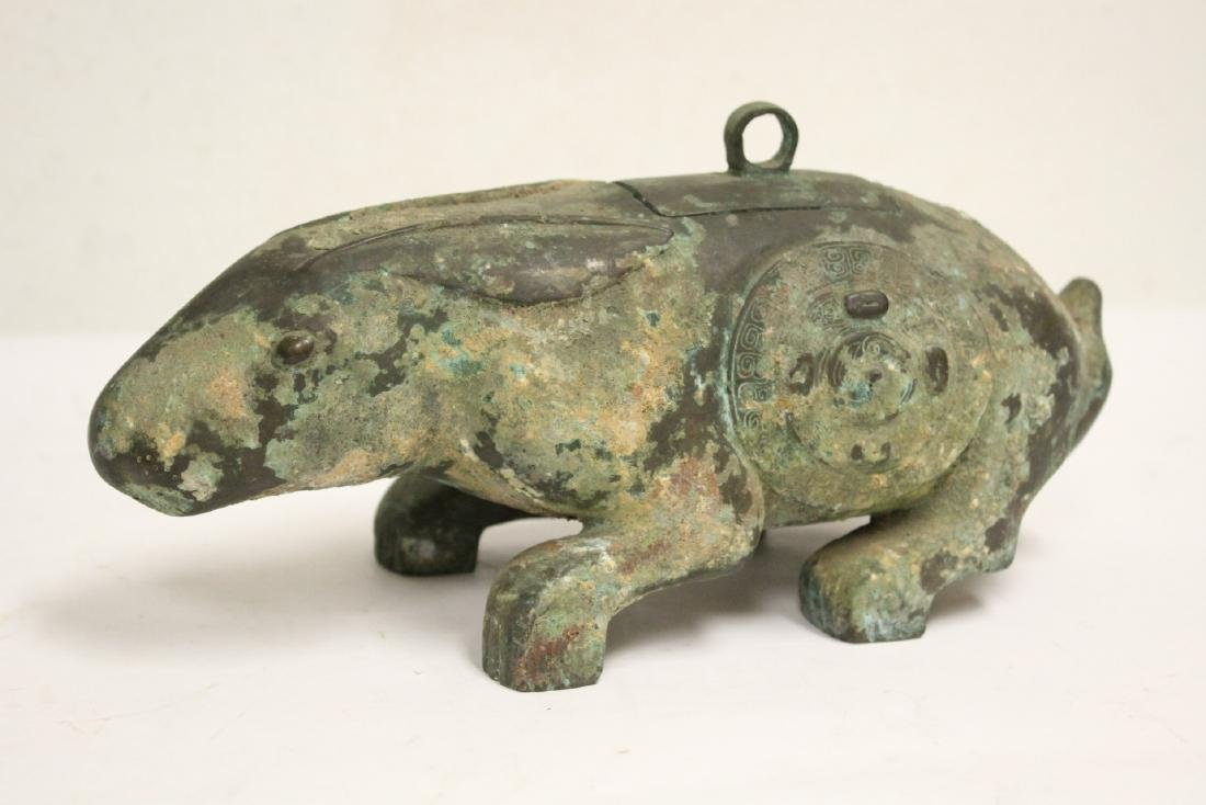 Unusual Chinese archaic style bronze censer