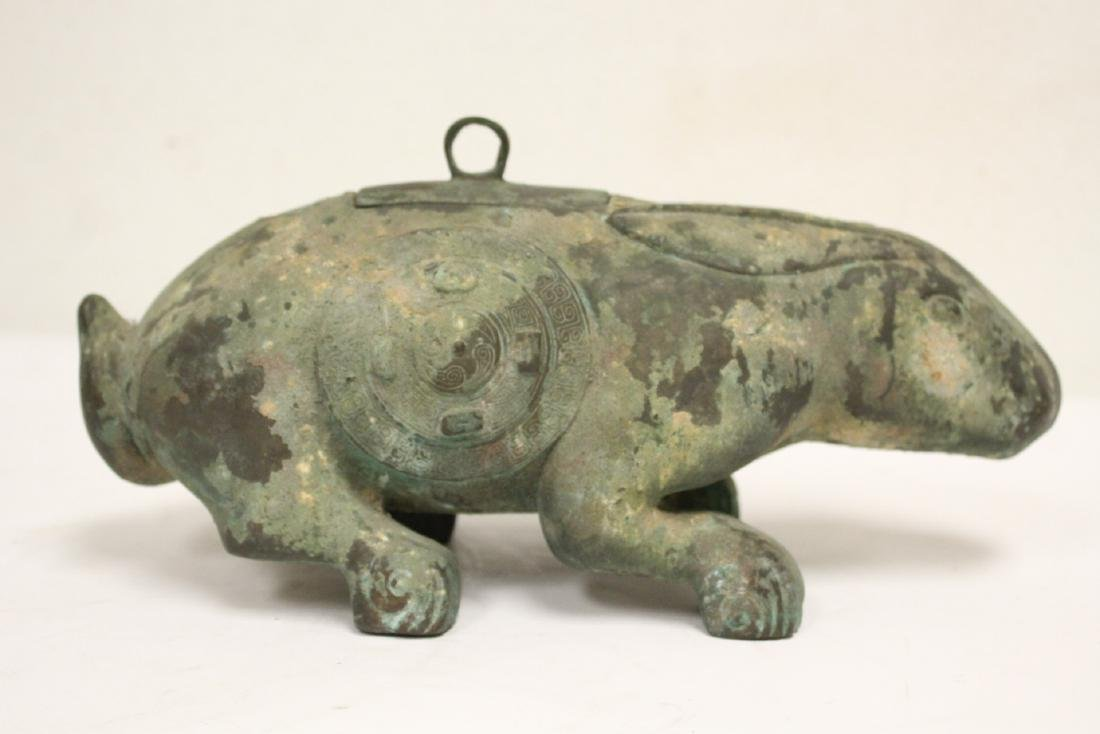 Unusual Chinese archaic style bronze censer - 5