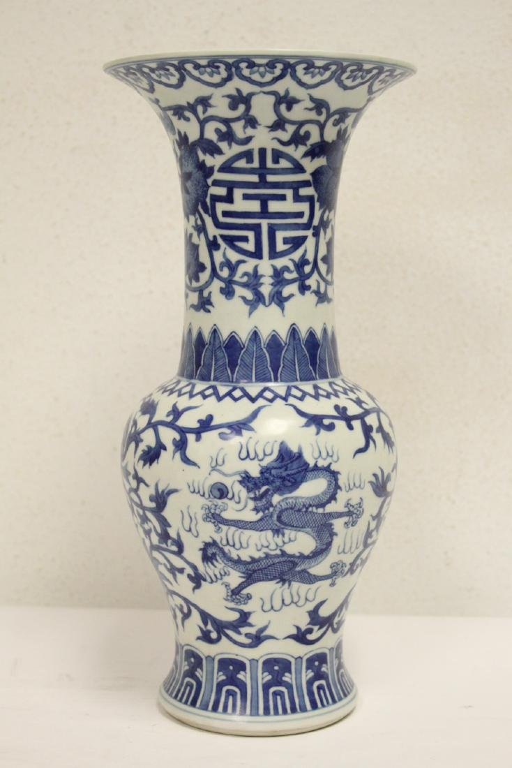 Chinese blue and white porcelain trumpet vase