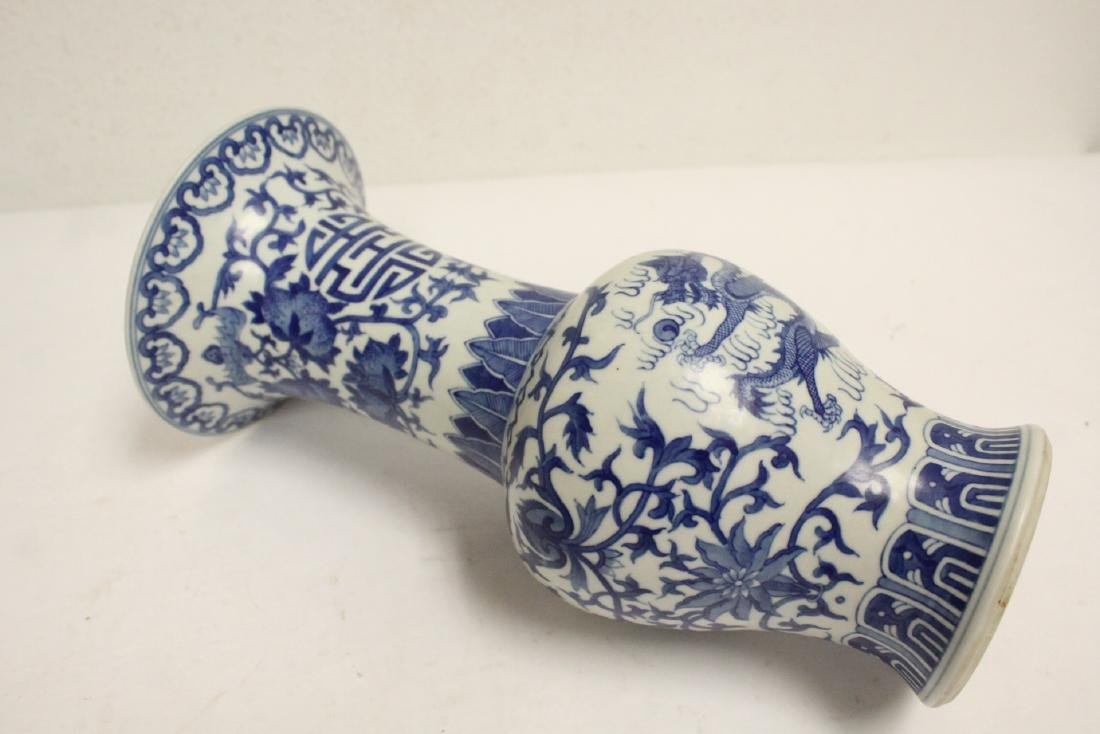Chinese blue and white porcelain trumpet vase - 9