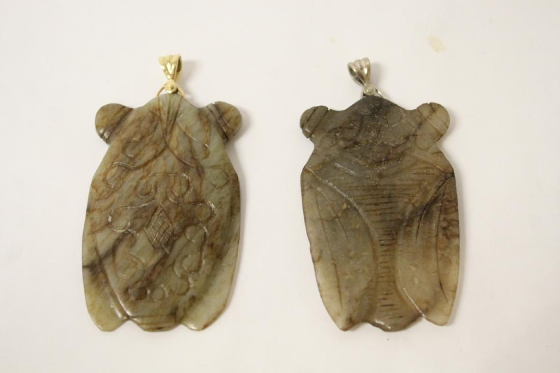 2 Chinese vintage celadon jade carved pendant