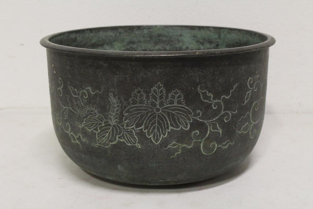 Japanese very heavy bronze basin, dated 1582