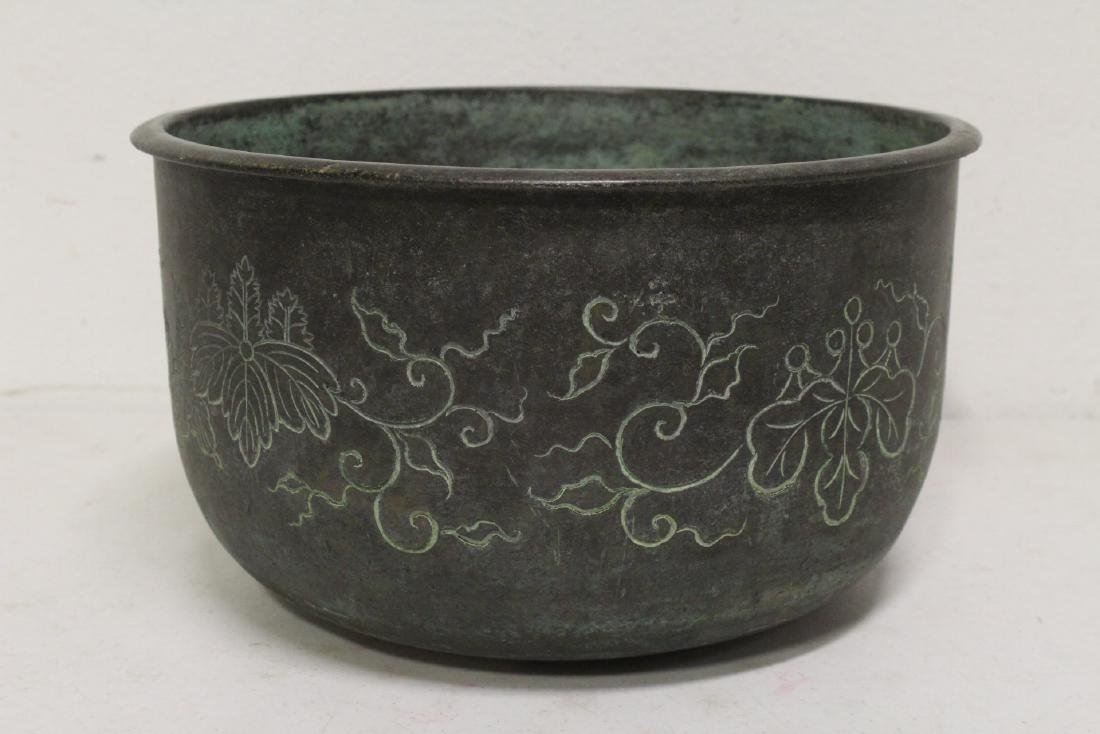 Japanese very heavy bronze basin, dated 1582 - 3