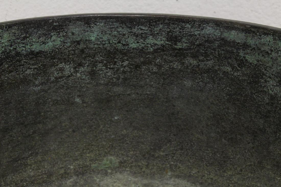 Japanese very heavy bronze basin, dated 1582 - 7