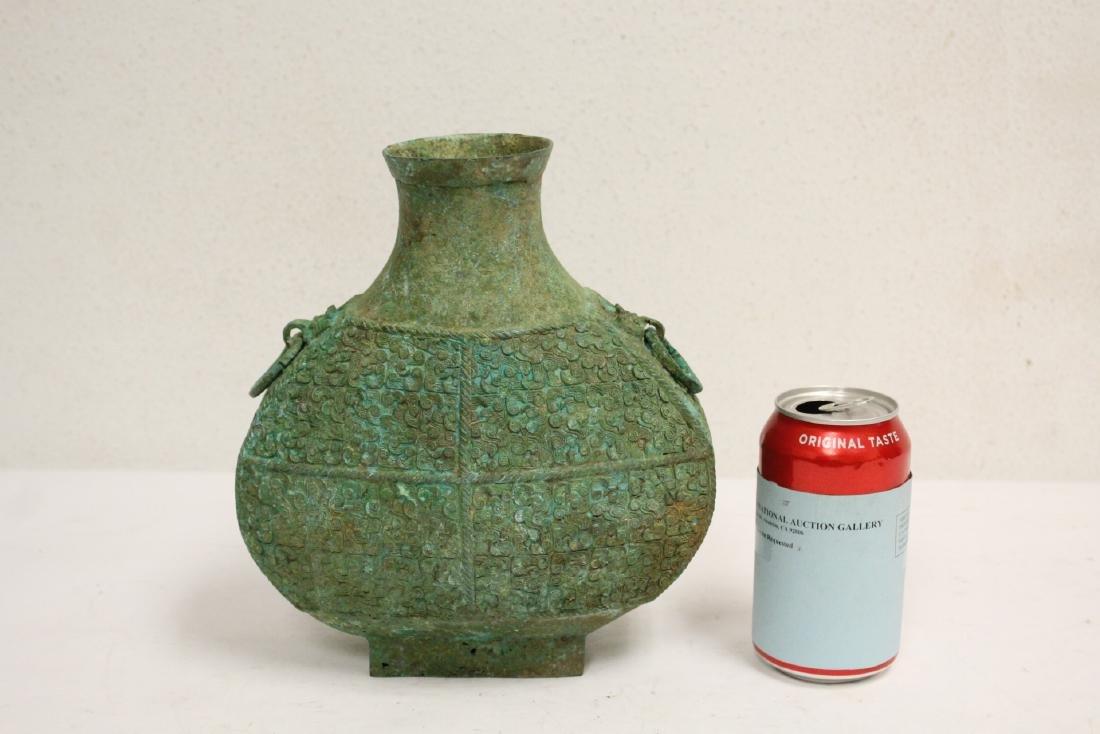 Chinese archaic style bronze hu