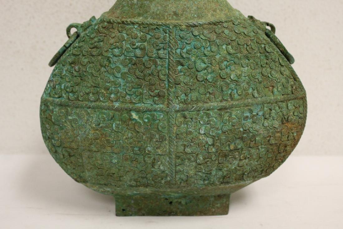 Chinese archaic style bronze hu - 2