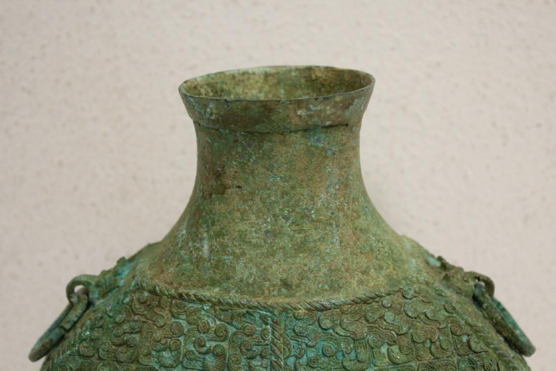 Chinese archaic style bronze hu - 3