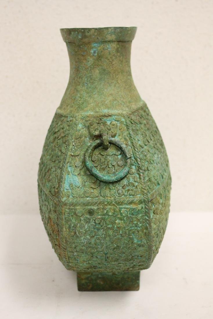 Chinese archaic style bronze hu - 5