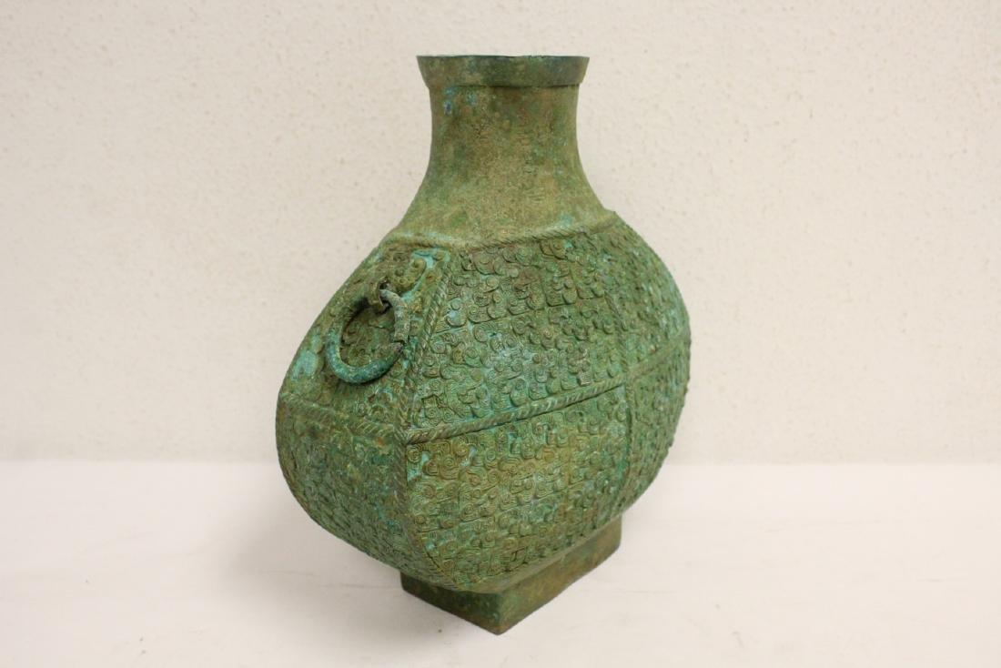 Chinese archaic style bronze hu - 6