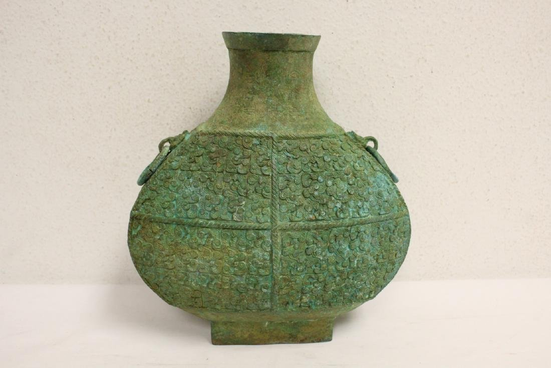Chinese archaic style bronze hu - 7
