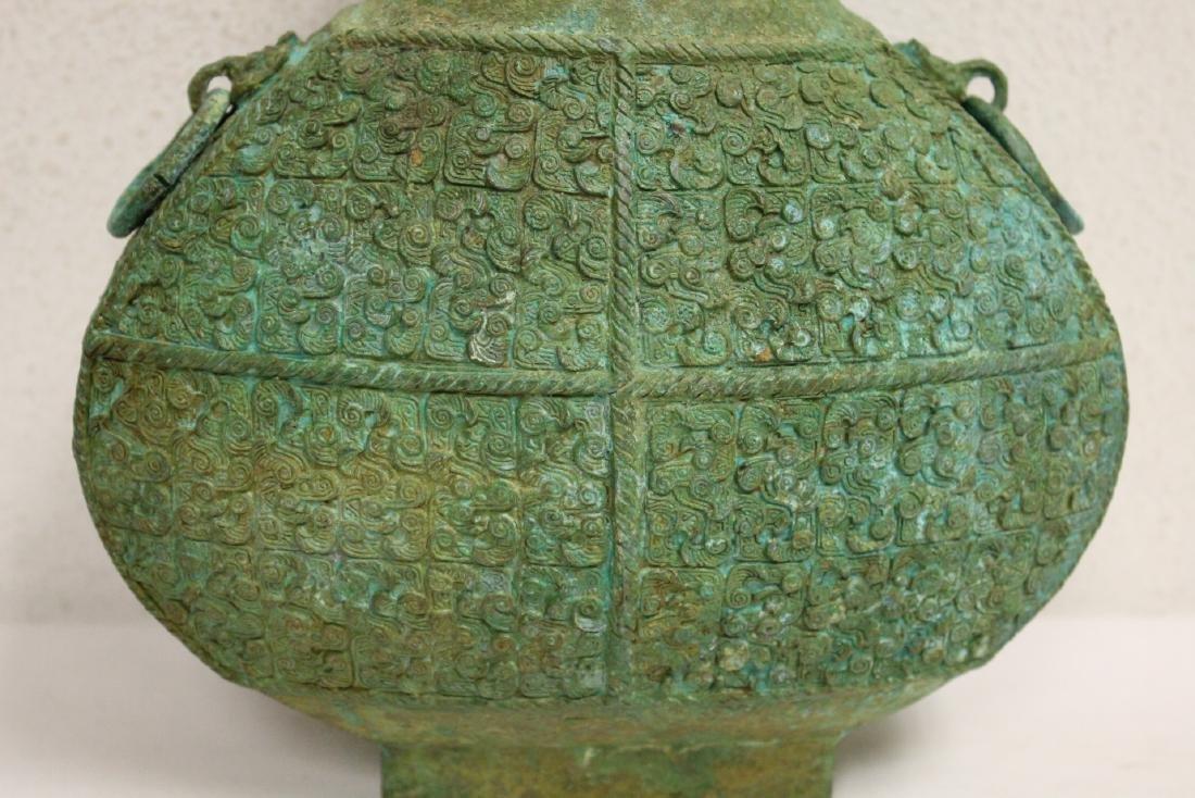 Chinese archaic style bronze hu - 8