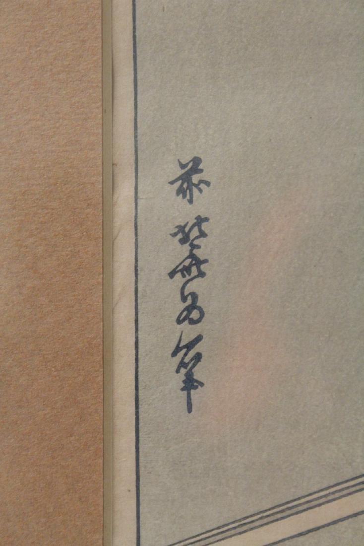 2 vintage Japanese w/b prints by Hokusai - 10