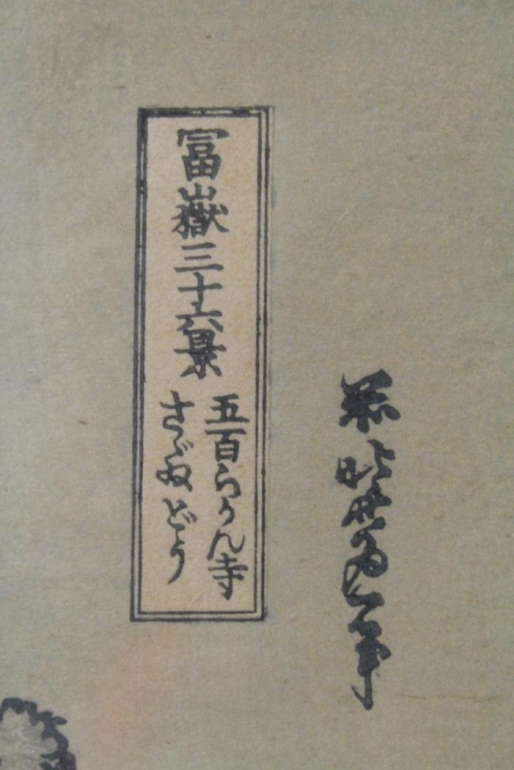 2 vintage Japanese w/b prints by Hokusai - 6