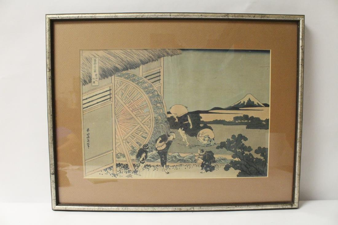 2 vintage Japanese w/b prints by Hokusai - 7