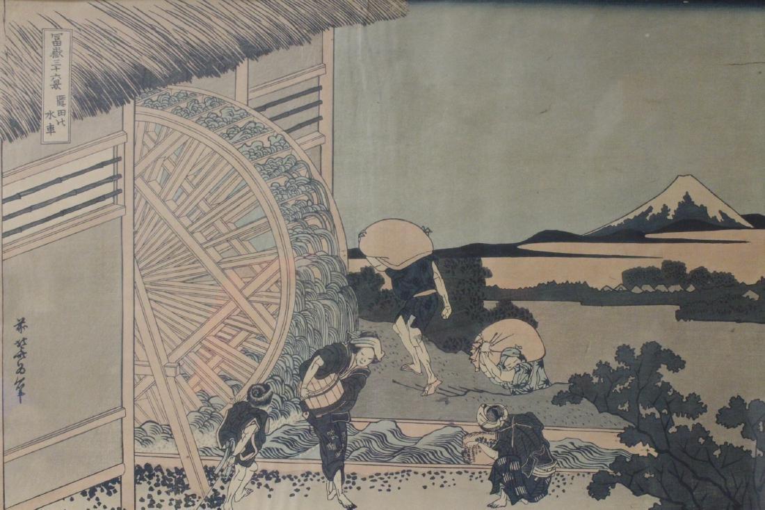 2 vintage Japanese w/b prints by Hokusai - 8