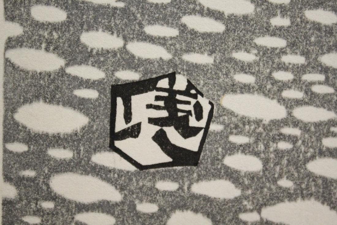 Japanese woodblock print by Gihachiro Okuyama - 10