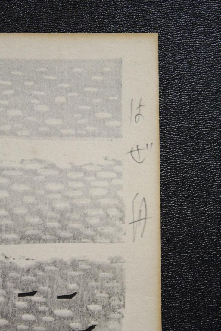 Japanese woodblock print by Gihachiro Okuyama - 7