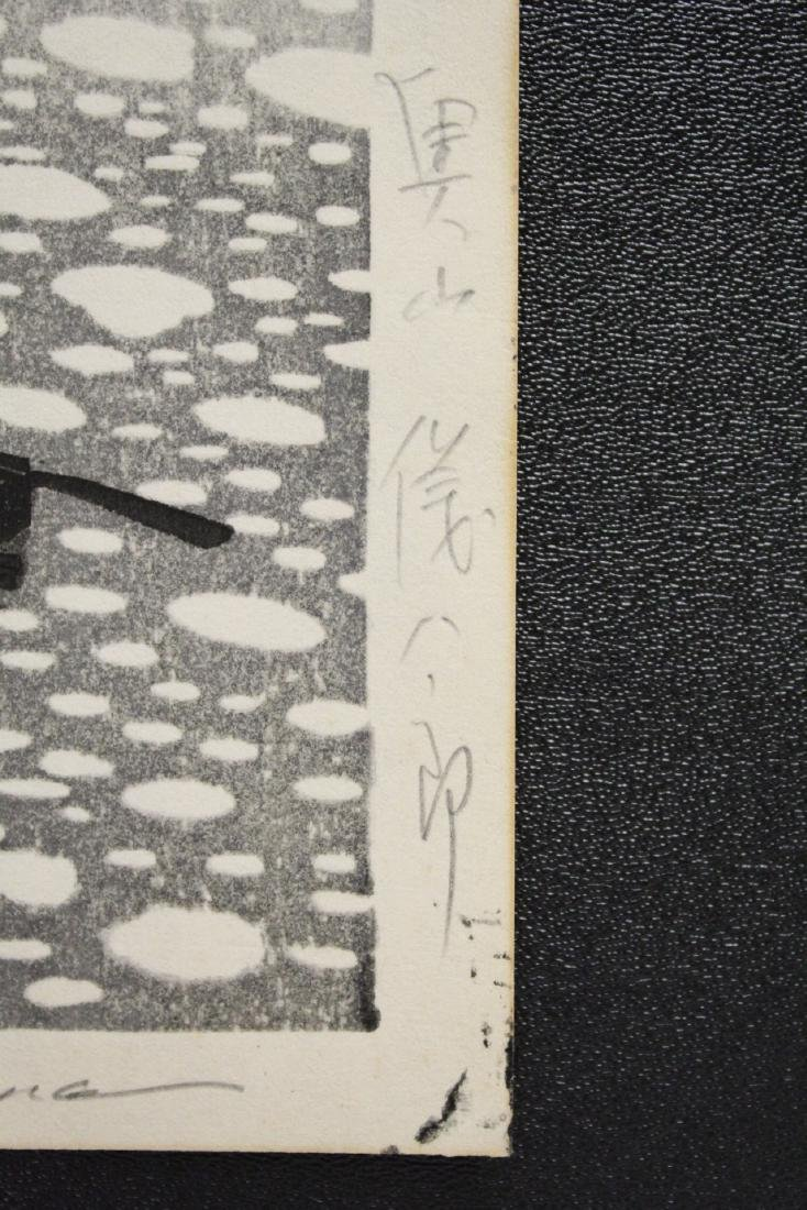 Japanese woodblock print by Gihachiro Okuyama - 8