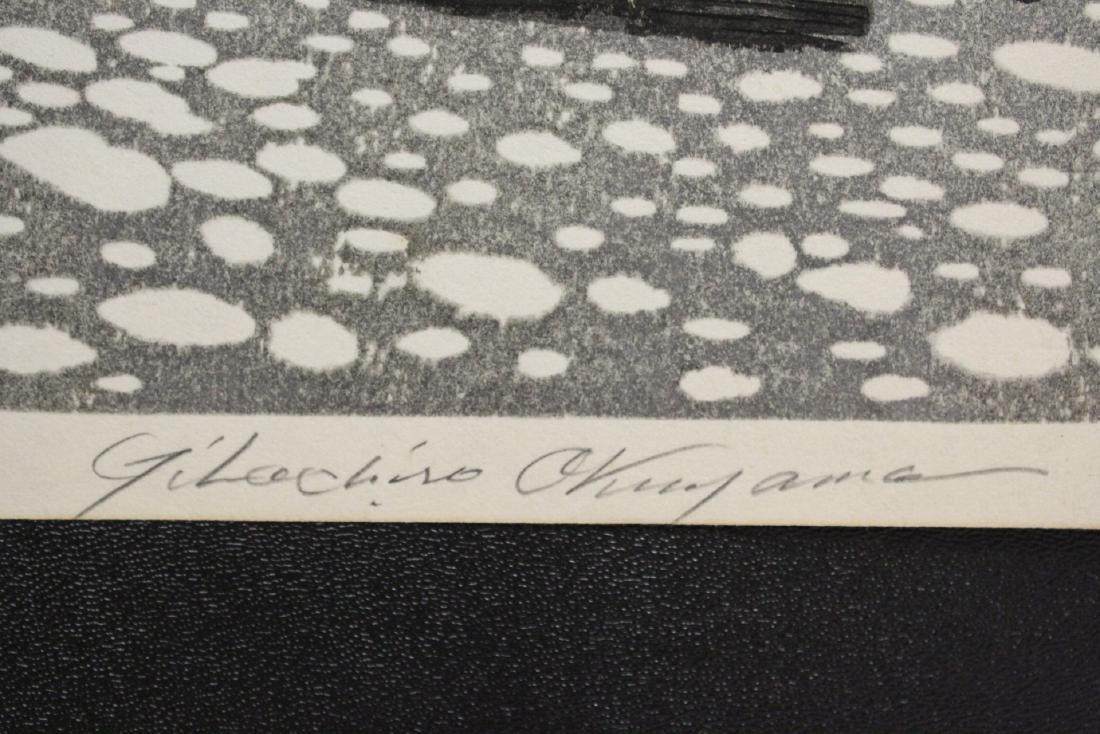 Japanese woodblock print by Gihachiro Okuyama - 9