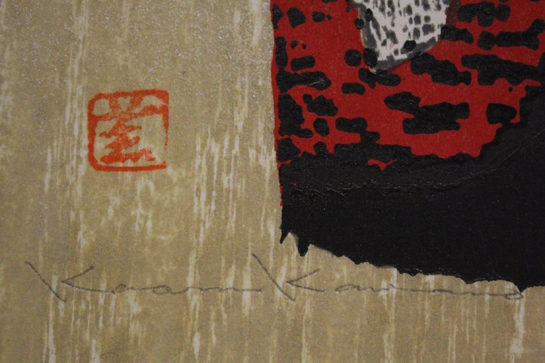 Japanese woodblock print by Kaoru Kawano - 6