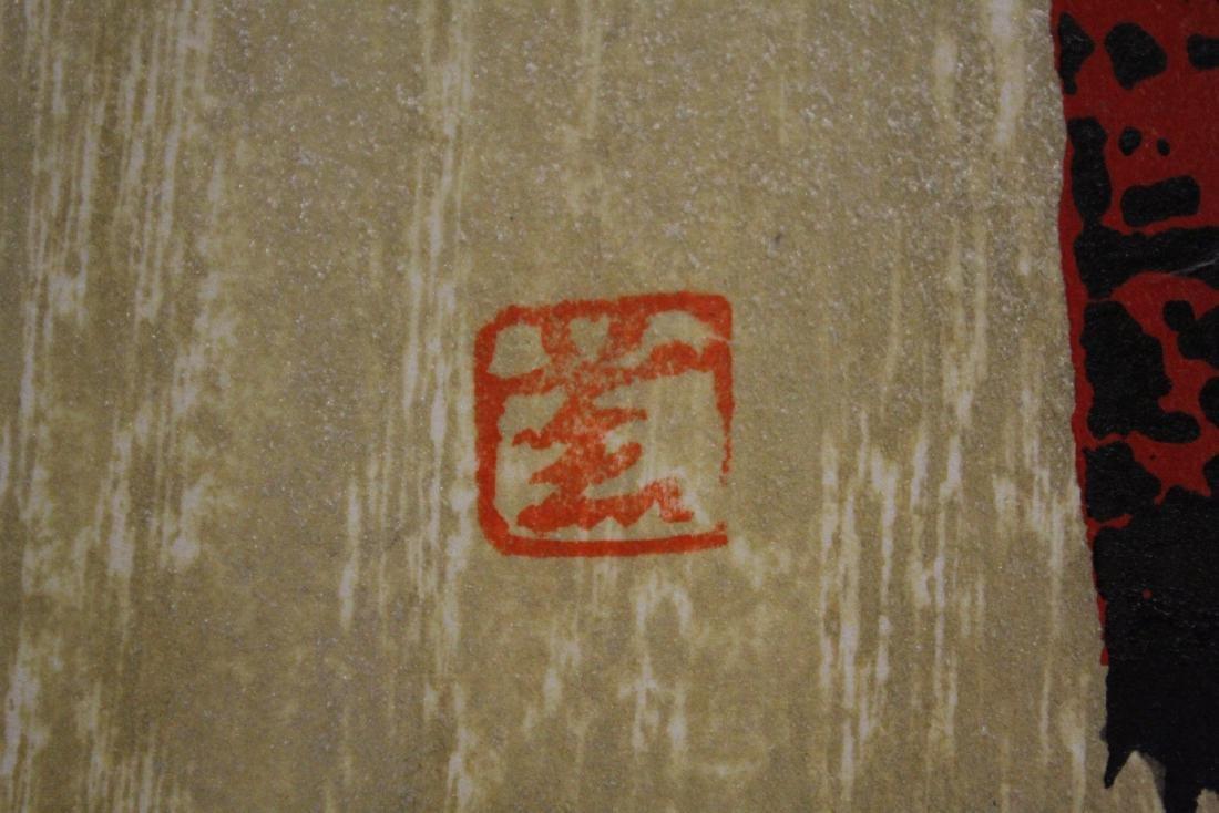 Japanese woodblock print by Kaoru Kawano - 7