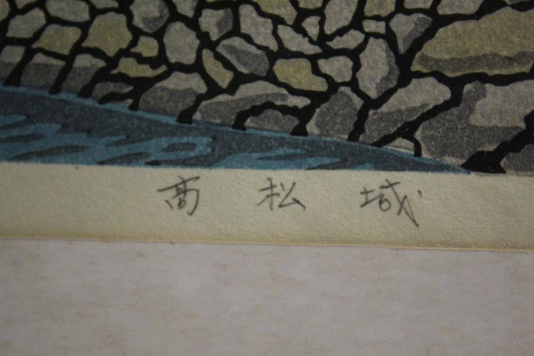 A framed Japanese woodblock print - 9