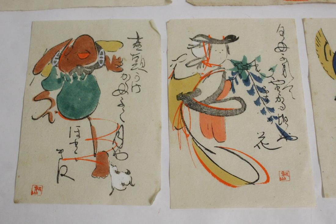 Collection of 15 Japanese woodblock prints - 5
