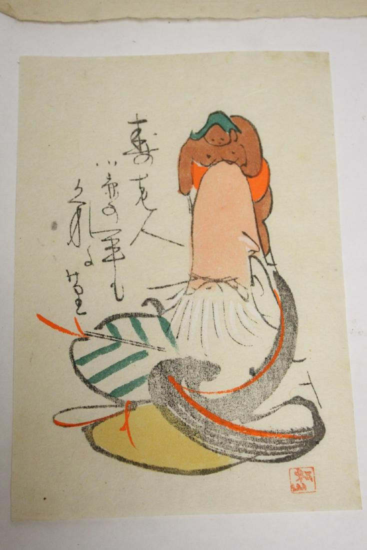Collection of 15 Japanese woodblock prints - 9