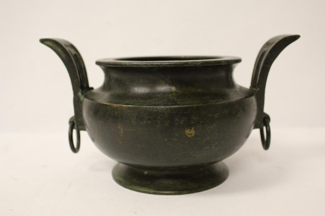 Chinese bronze handled censer