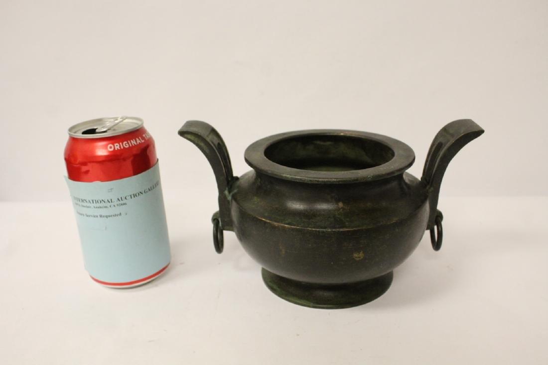 Chinese bronze handled censer - 2