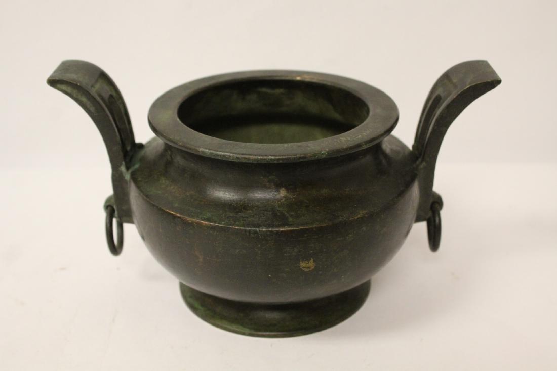 Chinese bronze handled censer - 3