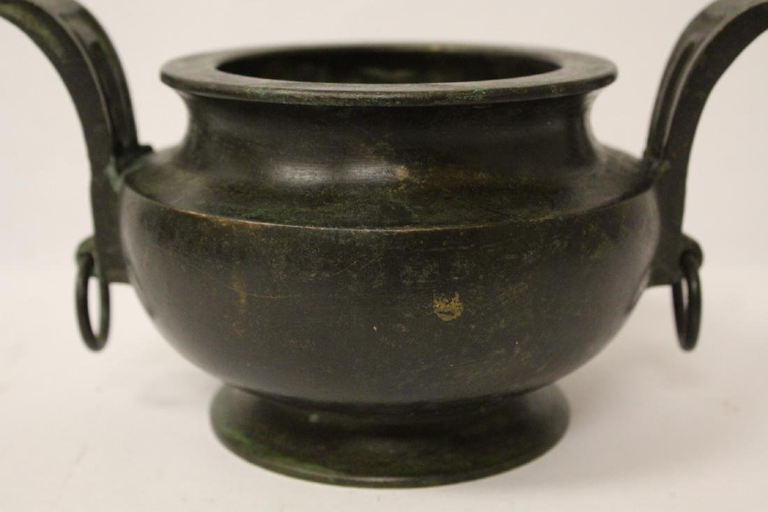 Chinese bronze handled censer - 4