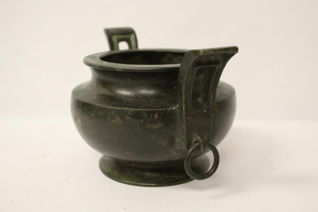 Chinese bronze handled censer - 5