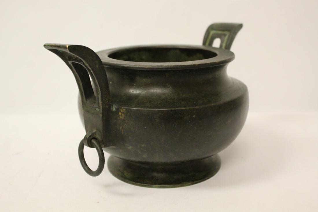 Chinese bronze handled censer - 6