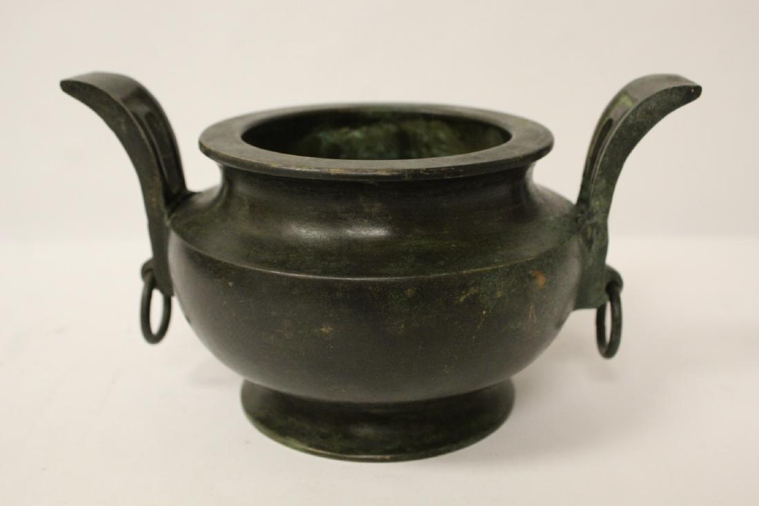 Chinese bronze handled censer - 7